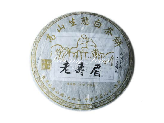 Shou Mei White Tea Cake