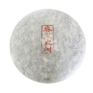 Mahei Raw Pu Erh Tea Cake Wholesale