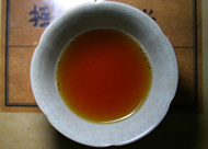 tanyang congou black tea infusion