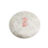 Premium Pu Erh Tea Cake Wholesale
